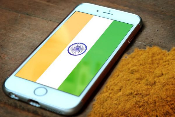 Antispam-Iphone-blog
