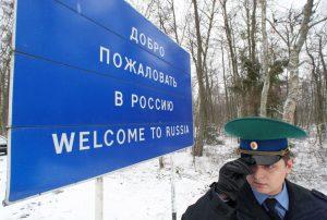 Russie VPN
