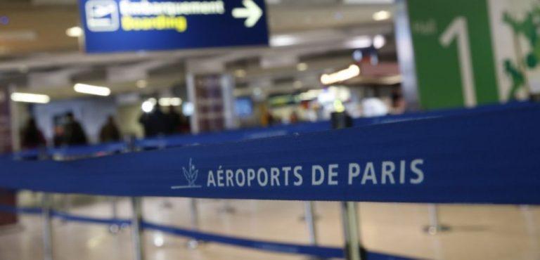 Aéroports de Paris 4g/5g